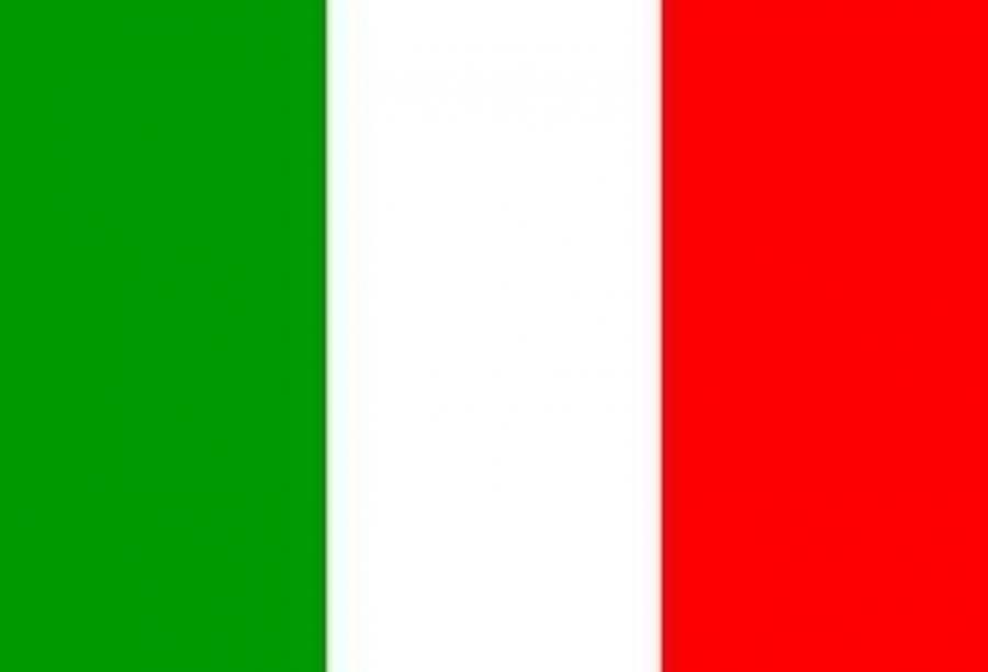 意大利旅游签证