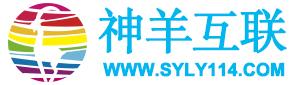 神羊互联旅游网为旅游者提供专业的旅游服务、跟团游、自助游、特价机票、国内游、邮轮出境游等一站式旅游服务 客服热线4007-096-007
